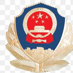 China - China Chinese Public Security Bureau Ministry Of Public Security Police Officer PNG