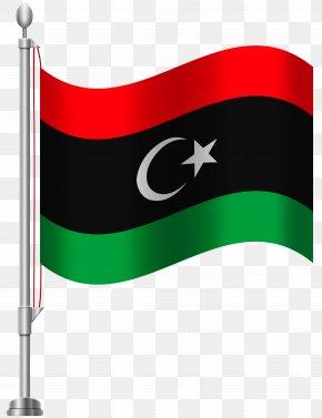 Flag - Flag Of Bangladesh Flag Of Macau Flag Of Paraguay Clip Art PNG