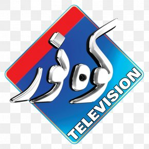 Pakistan Television Channel Streaming Media Live Television PNG