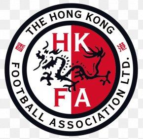 National Football Team - Hong Kong National Football Team Hong Kong Football Association Hong Kong FC Hong Kong Women's National Football Team PNG