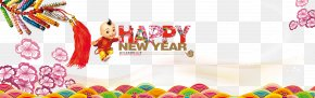 New Year Poster - China Graphic Design Poster Illustration PNG