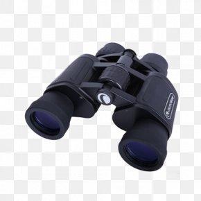 Binoculars - Binoculars Telescope Magnification PNG