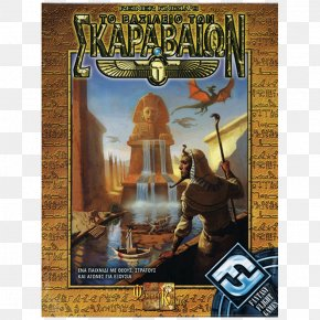 Warcraft War Of The Ancients Trilogy - BoardGameGeek Scarab Board Game Fantasy Flight Games PNG