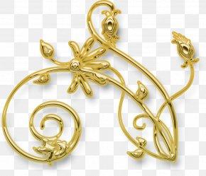 Jewellery - Jewellery Gratis Icon PNG