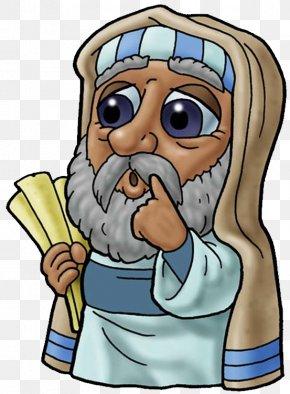 Orthodox Christmas - Christian Clip Art Illustration Image Christmas Day PNG