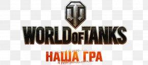World Of Tanks Logo - ITALERI WOT PZ.KPFW.VI Tiger 36502 1:35 Tank Model Kit World Of Tanks Tiger I PNG