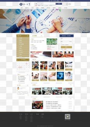 Web Design - Web Template Web Design Web Page PNG