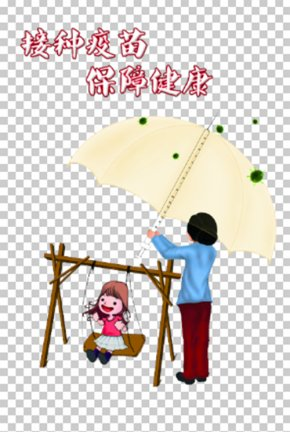 Vaccination Plan Child Umbrella - Vaccination Child Vaccine Public Health Disease PNG