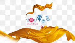 Silk Poster - Poster Clip Art PNG