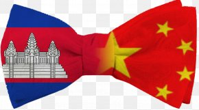 Cambodia - Flag Of China Chinese Civil War Gallery Of Sovereign State Flags PNG