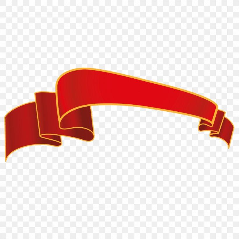 Ribbon Wedding Invitation Product Design Greeting Note
