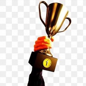 Trophy - Blog Colegio Wexford Stock Illustration PNG