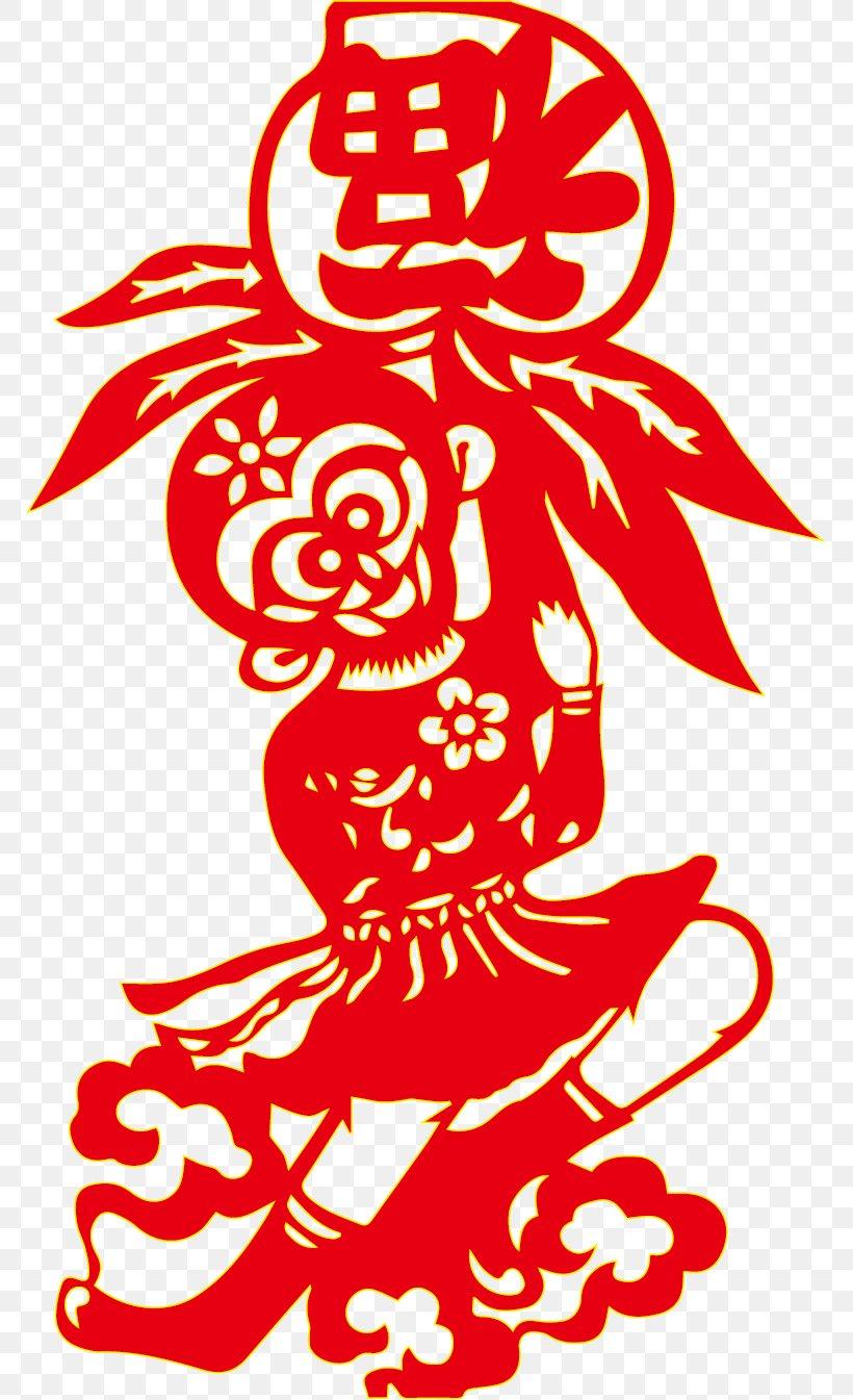 1u67084u65e5 Chinese New Year Kitchen God Deity U4ecau5929, PNG, 769x1345px, Chinese New Year, Area, Art, Artwork, Black And White Download Free