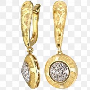 Jewellery - Locket Earring Jewellery Diamond Silver PNG