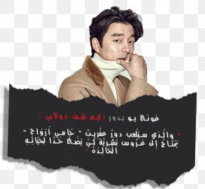 Descendant Of The Sun - Gong Yoo Guardian: The Lonely And Great God Death Dokkaebi YouTube PNG