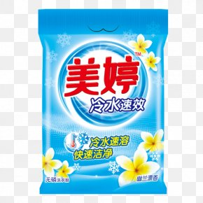 Soap - Panjin Jinliheng Industry Company Ltd. Laundry Detergent Soap Textile PNG