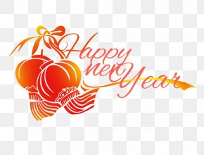 Happy,new,year - Lunar New Year Chinese New Year Industry Holiday PNG
