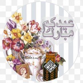 Eid - Eid Al-Fitr Holiday Eidi Eid Mubarak PNG