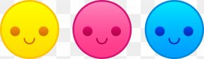 Picture Of Smiley Face - Smiley Emoticon Face Clip Art PNG