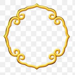 Gold Frame Element - Chemical Element Download Gold Google Images PNG