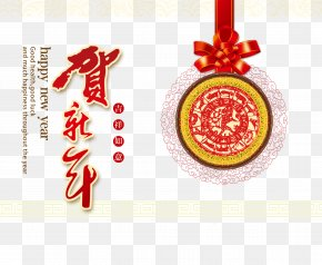 Chinese New Year Element - Chinese New Year Holiday Calendar PNG