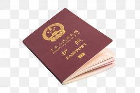 Passport - Iraqi Passport Passport Stamp PNG