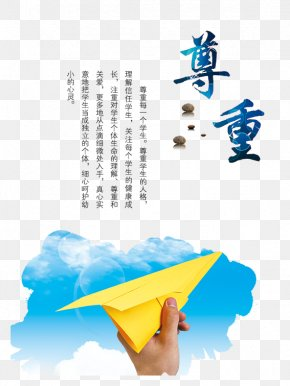 School Photo Panel - Journey To The West Water Margin Dream Of The Red Chamber Graphic Design Illustration PNG