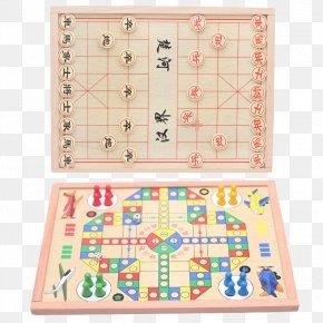 Multifunctional Learning Chess Box - Chess Board Game Xiangqi Jigsaw Puzzle PNG