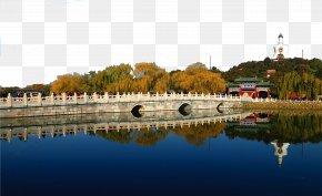 Beihai Park - Beihai Park Jingshan Park Forbidden City Tiananmen Zhenjue Temple PNG