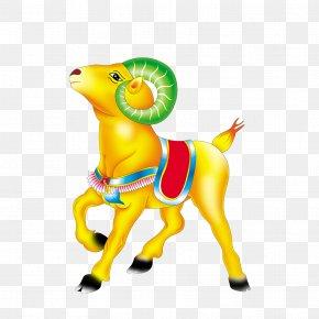 Goat Pattern - Goat U7f8a Tung Shing Chinese Zodiac PNG