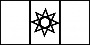 White Flag Picture - Black And White White Flag Clip Art PNG