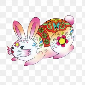 Rabbit Creative - Chinese New Year New Years Day Traditional Chinese Holidays Chinese Calendar Lantern Festival PNG