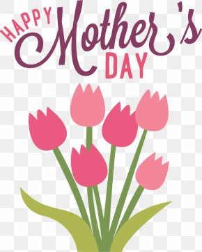 Mother Day - Mother's Day Clip Art PNG