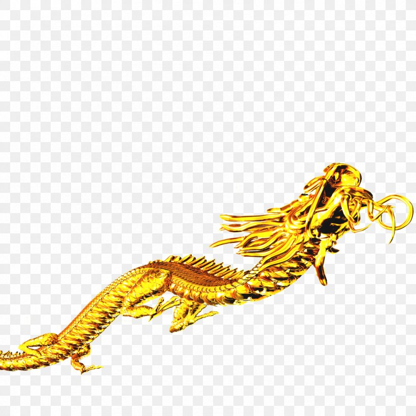 60th Anniversary Of The Peoples Republic Of China National Day Of The Peoples Republic Of China, PNG, 1701x1701px, Midautumn Festival, Chinese Dragon, Dragon, Lizard, National Flag Download Free
