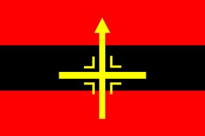 Indian Graphics - Flag Indian Army Northern Command PNG