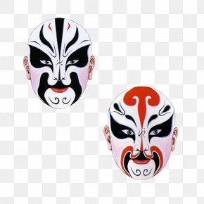 Peking Opera - China Chinese Opera Peking Opera Mask Art PNG