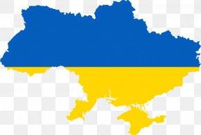 Flag - Flag Of Ukraine Ukrainian Soviet Socialist Republic Free Territory West Ukrainian People's Republic PNG