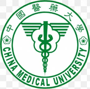 China - China Medical University National Taiwan University Higher Education PNG