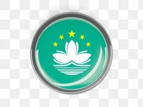 Metal Button - Flag Of Macau National Flag PNG