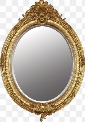 Mirror - Magic Mirror Queen Mirror Image PNG
