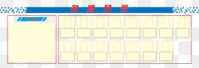 Teacher Style Campus Exhibition Board Design Material - Document Area Brand Pattern PNG