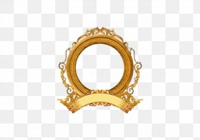 Mirror - Picture Frame Mirror PNG