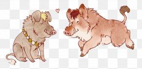 Vector Wild Boar - Wild Boar Lion Illustration PNG