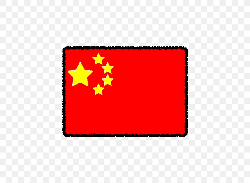 Flag Of China National Flag, PNG, 600x600px, Flag Of China, Area, China, Drawing, Flag Download Free