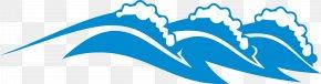 Wave - Wind Wave Symbol Dispersion Clip Art PNG