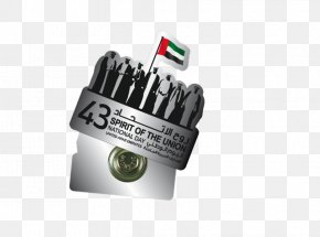 Uae National Day - Dubai Gift Emirates Of The United Arab Emirates National Day Promotional Merchandise PNG