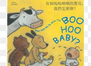 Chinese Baby - What Shall We Do With The Boo-Hoo Baby? Book Wat Moeten We Doen Met De Boe-hoe Baby ? Child The Little Red Hen PNG