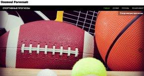 Sport - William Floyd School District Sport Wallkill Valley Regional High School Miami Trace High School PNG