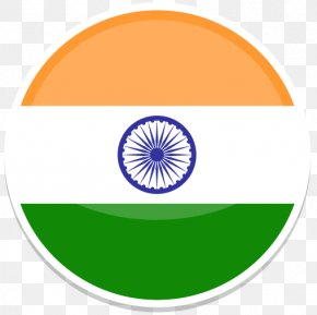 Utility Model Patent Certificate - Flag Of India Flags Of The World National Flag PNG