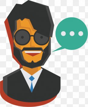 Bearded Man - Man Icon PNG
